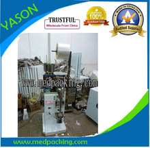 Science and technology Automatic intimal machine filling machine YS.ZN36-03