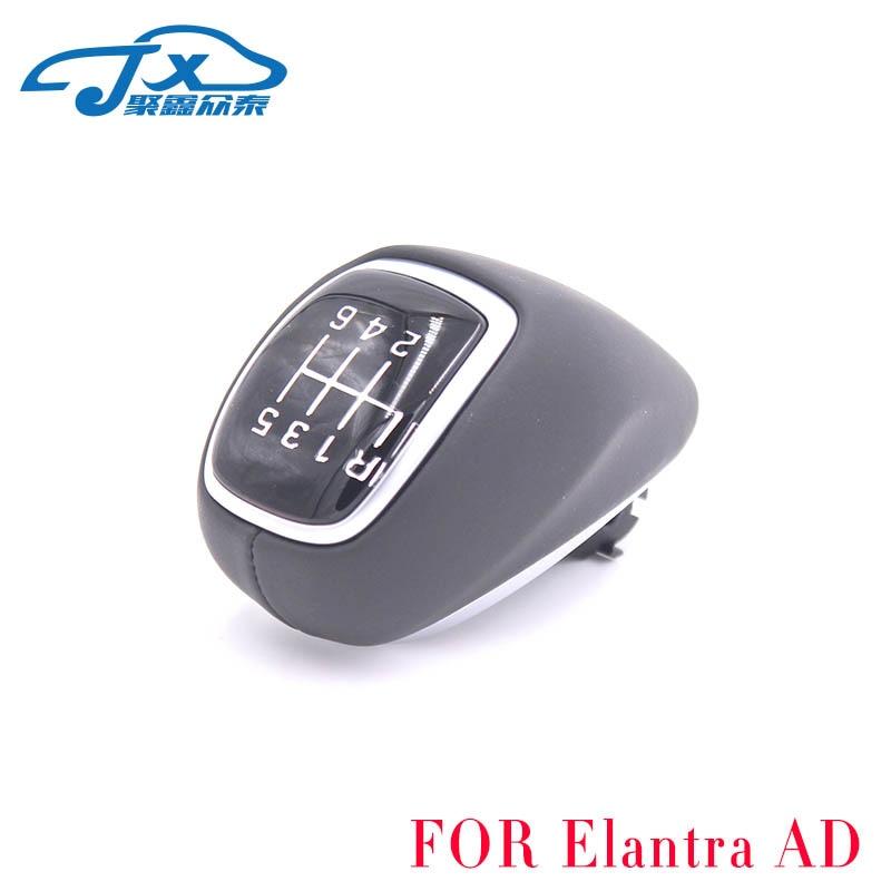 Pour HYUNDAI Elantra AD 2017 ~ Solaris Verna 2017 17 rio x-lin changement de vitesse manuel levier de vitesse manette de vitesse de vitesse tête en cuir