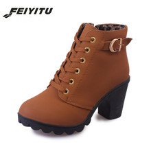 feiyitu  Shoes woman Spring 2018 New High-heeled Martin boots Zip Womens Cross straps Boots Thick with Fashion Classic
