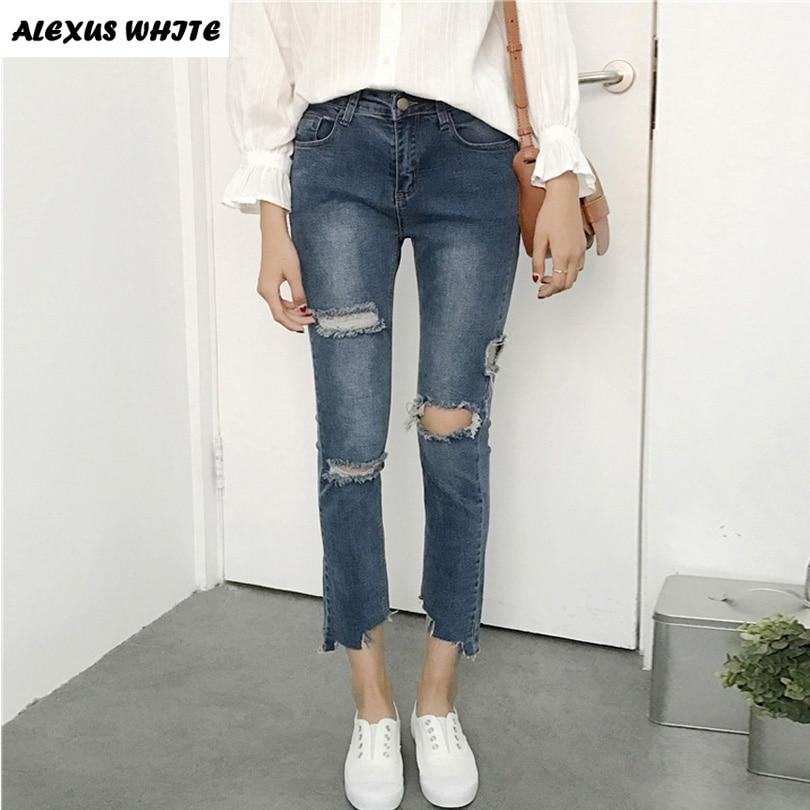 Ripped Jeans 2017 Hole Straight Pantalon Femme Irregular High Waist Pants For Women Street Style Vaqueros