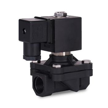 DN15 plastic garden irrigation solenoid valve, AC 220V DC24V switch valve, AC 24V 1/2