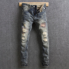 Fashion Streetwear Men Jeans Retro Wash Slim Fit Destroyed Ripped Jeans Men Distressed Pants Patchwork Embroidery Hip Hop Jeans