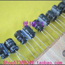 Nichicon Горячая 20 шт/50 шт японский электролитический конденсатор 35v10uf 5x7