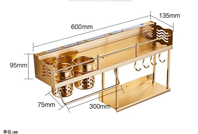 Online-Shop Goldene Küche Speicher Aluminium Gewürzregal Schrank und ...