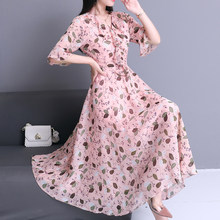 f7db0d2b86842 Popular Korean Floral Maxi Dress-Buy Cheap Korean Floral Maxi Dress ...