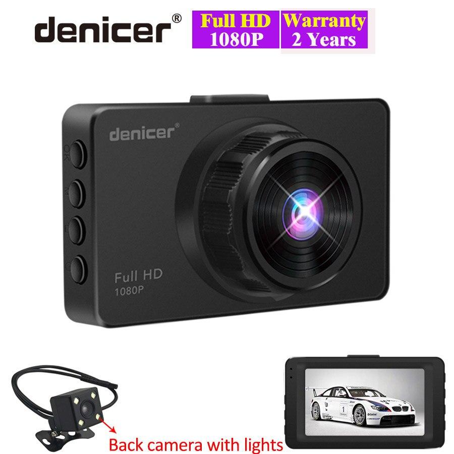 3,0 del coche Dash Cam Full HD 1080 P HD Video grabadora de conducción de lente Dual vehículo de la cámara del coche DVR con el G -sensor de visión nocturna 2 cámaras