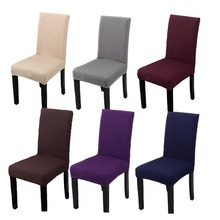 Hongbo 1/2/4/6 Pcs Chair Cover Slipcovers Stretch Removable Dining Seat Covers Hotel Banquet housse de chaise