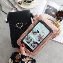 Высококачественный Женский кошелек из искусственной кожи с сенсорным экраном, женский маленький кошелек с застежкой в форме сердца, модная сумка для мобильного телефона