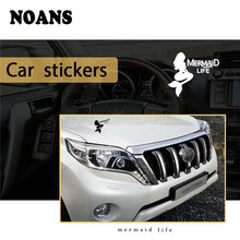 NOANS Auto Mermaid Life Decal สติก(China)