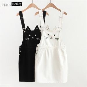 Nowe damskie letnie sukienki w pończochach Harajuku piękne hafty słodki kociak kobiece dżinsy w pasie ubrane w letnią sukienkę Denim Solid