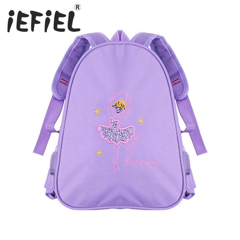 かわいい女の子子供子供学生学校バレエダンスバッグ刺繍バレリーナダンスショルダーダンサーバックパックバッグ