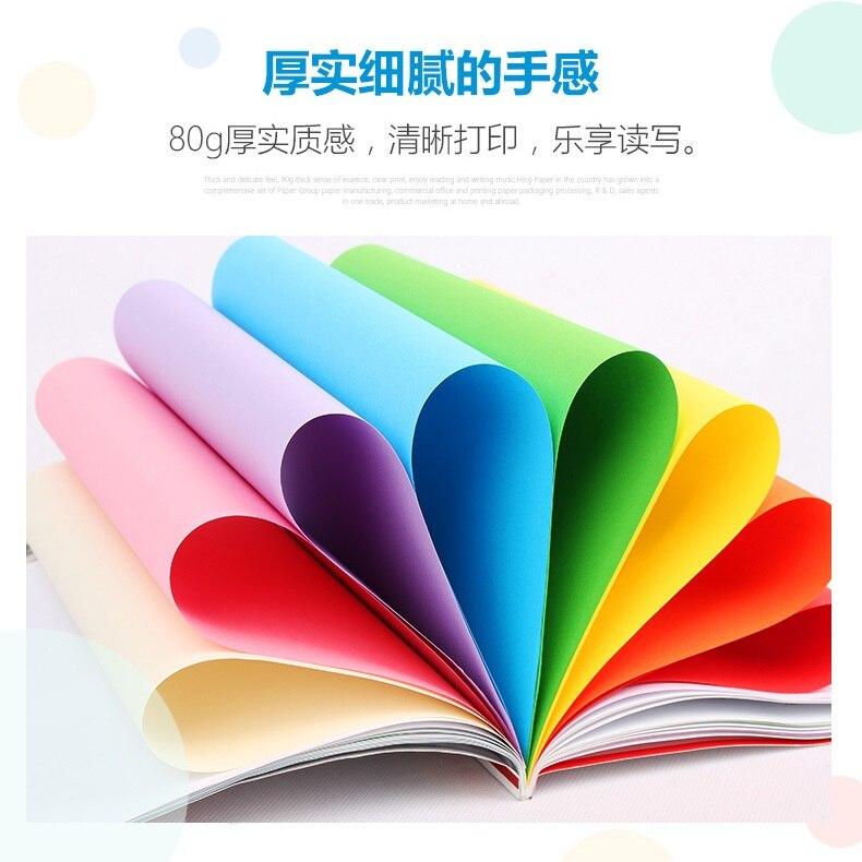 Free shipping a4 paper printer tracing copy paper 10 Color 50pcs/lot a4 paper 80gsm Children Handwork DIY Card Scrapbook drop 1