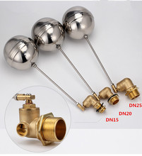 Free Shipping Floating Valve DN15 DN20 DN25 Tank Liquid Level Metal Float Valve with Right-angled Elbows Brass Body цена 2017