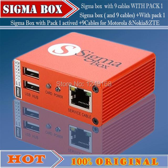 sigma box+PACK 1-B