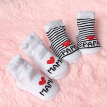 Cute Socks Baby Infant Boy Girl Slip-resistant Floor Socks Love Mama Papa Letter Socks