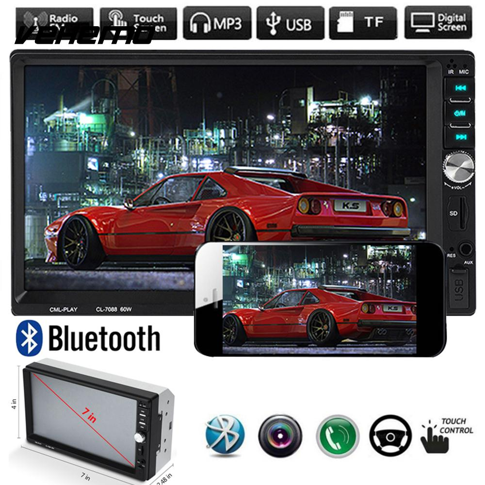 Vehemo with Rear View Camera Car MP5 Player MP5 Auto MP5 Player Smart MP5 Player Radio Car StereoVehemo with Rear View Camera Car MP5 Player MP5 Auto MP5 Player Smart MP5 Player Radio Car Stereo