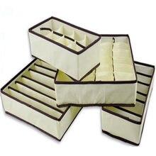4 шт/компл ящики органайзеры коробка для хранения бежевая Роза