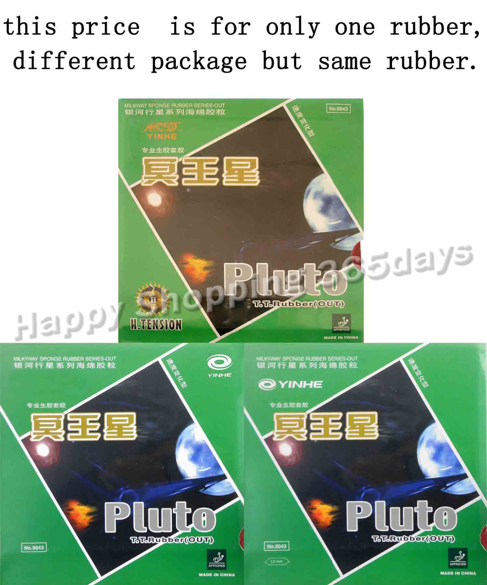 Yinhe Milky Way Galaxy Pluto medium pips-out table tennis pingpong rubber with sponge