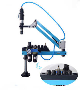 pneumatic tapping machine Tapping capacity M3-M12 Rocker tapping machine universal wire tapping machine frame 400rpm 1PC