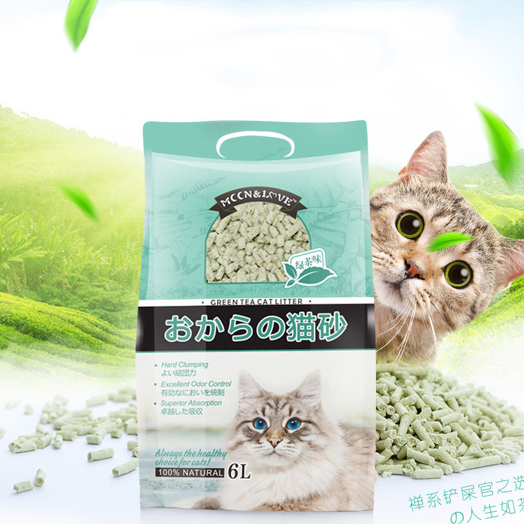 Nature Cat litter Free Additive Pure Nature tofukasu Cat Litter Pellets No dust , deodorant, Odor removal , Water absorption