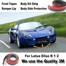 Auto Stoßstange Lippen Für Lotus Ankunfts elise R 1 2/Spoiler Für Auto Tuning/Körper Kit Streifen/Front bänder/Körper Chassis Seite Schutz