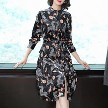 Velvet print stand neck a line long dress 2018 new single breasted full sleeve women autumn party dress striped velvet stand neck shirts dress 2018 new full sleeve single breasted women autumn long dress