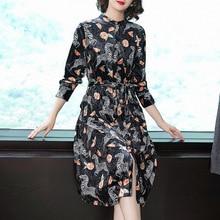 Velvet print stand neck a line long dress 2018 new single breasted full sleeve women autumn party dress недорого