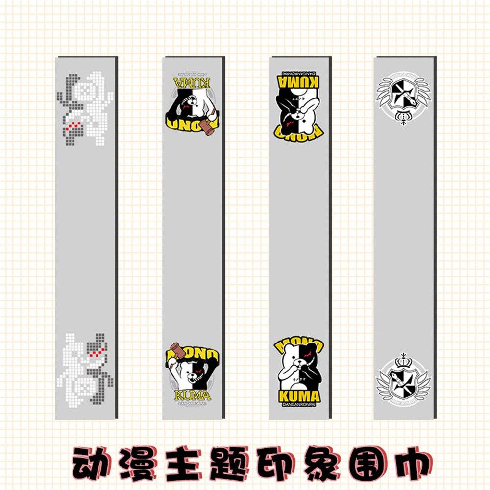 Cosplay Anime monokuma Sword Art Online Assassin's Creed Touken Ranbu Online Fate/stay night Hatsune Miku WOW Lovers scarf gift