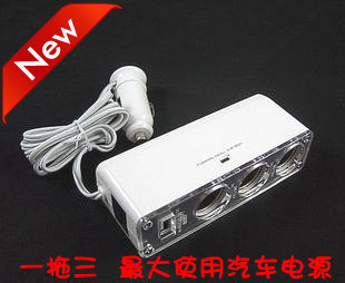 Free shipping 3 Way Car Cigarette Charger Socket Adapter+USB Is very convenient