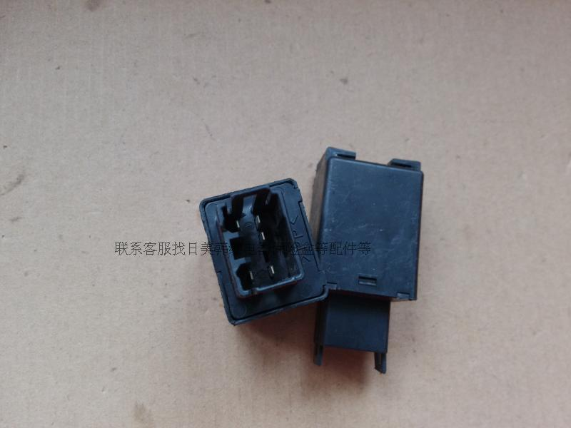new stock !!!  Toyo-ta Denso 5 inserted after the rear wiper relay Wiper relay 85980-87707 061700-4211 concept driven 2sc0435t 2sc0435t2a0 17 new stock