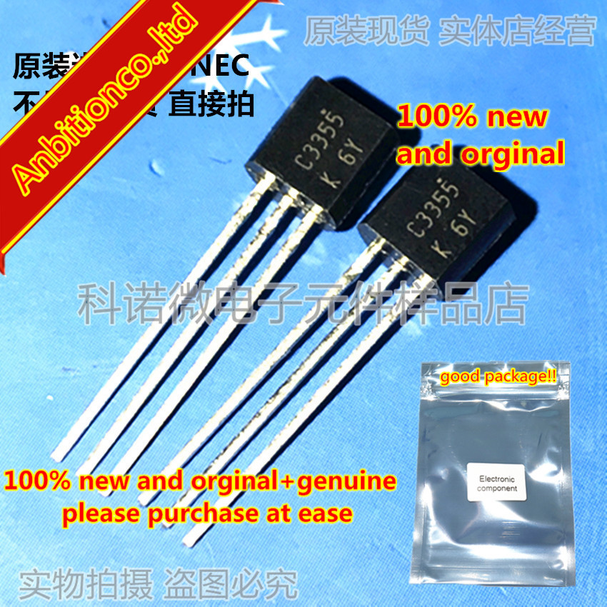 10pcs 100% New And Orginal 2SC3355 C3355 2SC3355-L TO-92 In Stock