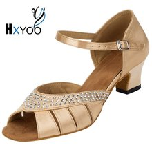 HXYOO 2017 New B Rhinestone Latin Shoes Women Salsa Ballroom Dance Shoes Tango Champagne Brown Soft Sole Professional WK028