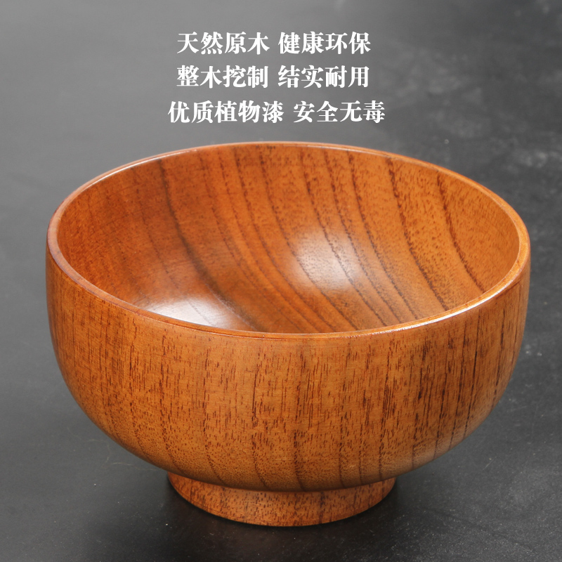 Japanese Natural Wooden Bowl Adult Children Wild Jujube Wood Bowl A Little Bowl  Natural Solid Wood Bowl Household Tableware In Bowls From Home U0026 Garden On  ...