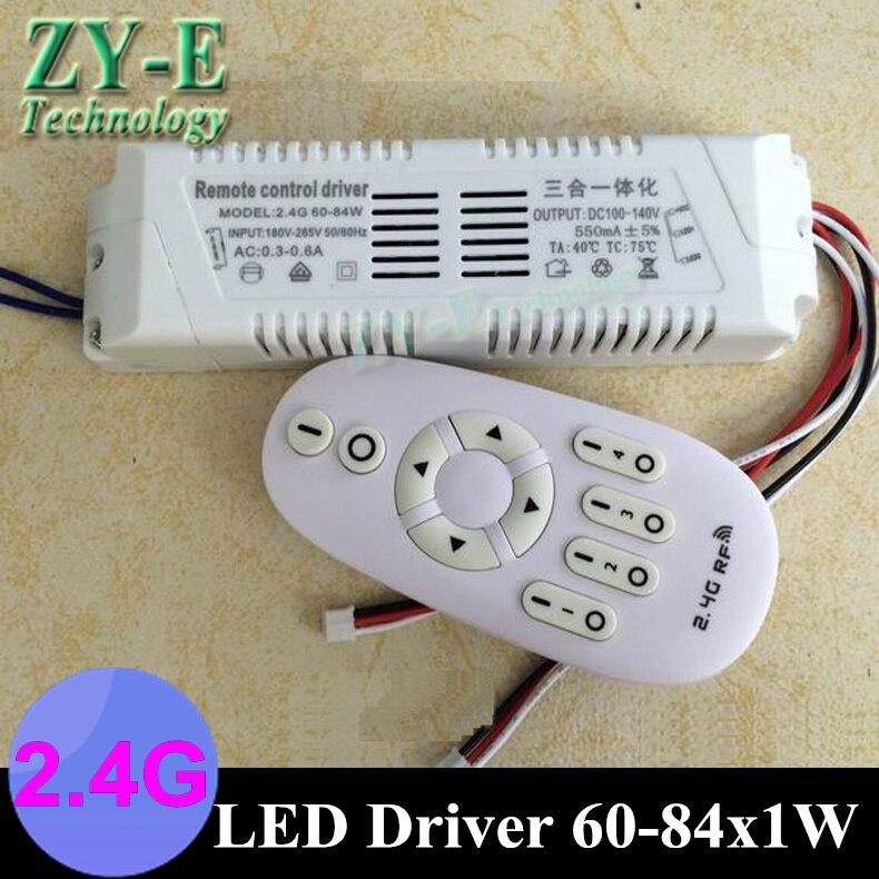 купить 2set 84W 220v LED outside driver intelligent 2.4G Wireless RF Remote Controller lights driver block shap60-84w ceiling driver онлайн