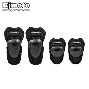 2017 Carbon fiber Motorcycle Riding Knee Pads Motocross Off-Road Racing Knee Protector Guard Outdoor Sports Protective Gear