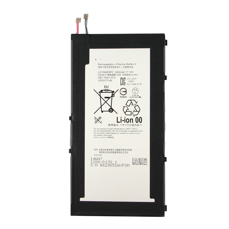 Original Replacement Battery LIS1569ERPC For SONY Xperia Z3 Tablet Compact Authentic Tablet Battery 4500mAh