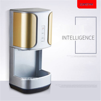 SD 208D Hotel automatic intelligent sensor jet hand dryer Household hand drying device Bathroom Hot cold wind 1200W power gold