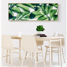 HAOCHU Nordic Horizontal Modern Green Plant Fresh Personality Living Room Bedroom Hotel Decorative Painting Large Picture Poster