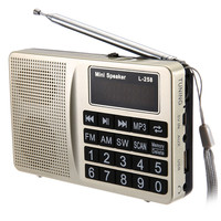 Radio FM bluetooth World Bank Receiver Radio Portable FM AM SW radio Bass Speaker MP3 Speaker Player LCD AUX US TF Stereo Radio