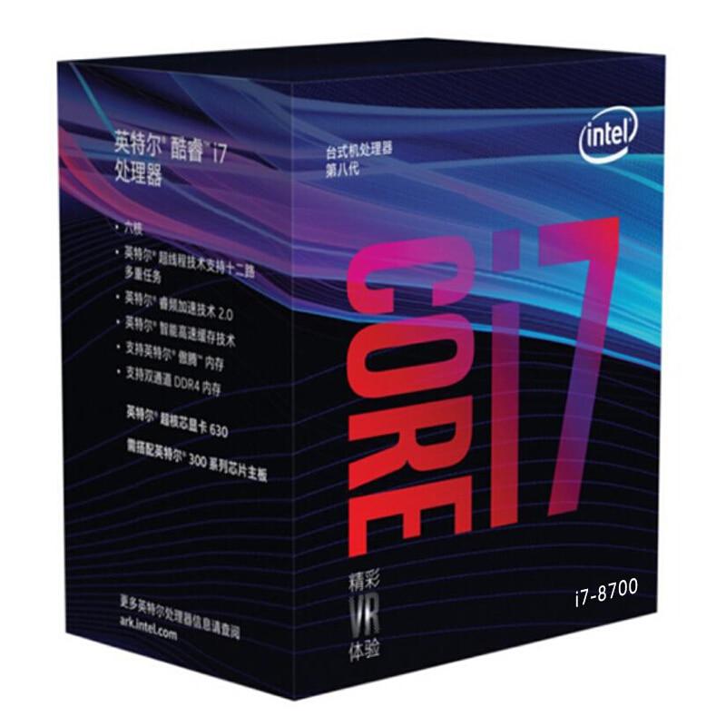 Processeur d'ordinateur de bureau Intel Core i7-8700 6 cœurs jusqu'à 4.6 GHz LGA 1151 300 série 65 W processeur de bureau