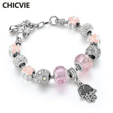 Chicvie розовый клевер и Хамса браслеты на заказ шармы для изготовления