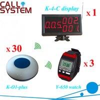 Botão eletrônico para o serviço usado no hotel cafe casino (1 receptor de exibição 3 relógios 30 transmissores)