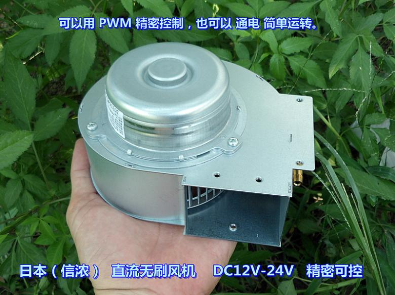 DC 12V 24V Brushless Motor , Exquisite Precision, High Quality Cooling Fan