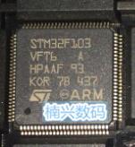Цена STM32F103VFT6