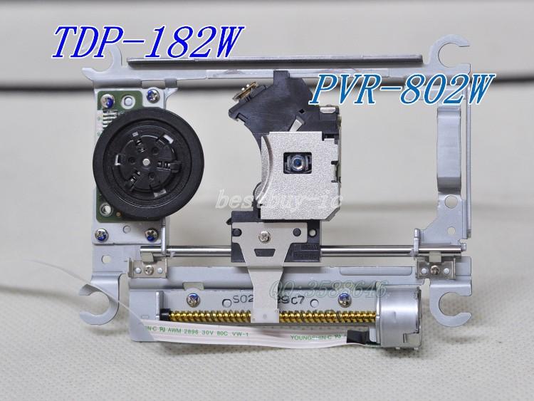 TDP-182W (5)