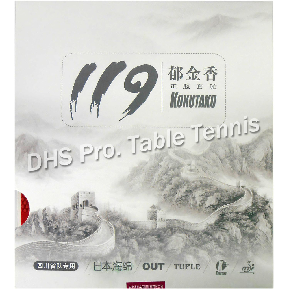 Kokutaku Tuple 119  Short Pips-Out Table Tennis Rubber With Japanese Sponge