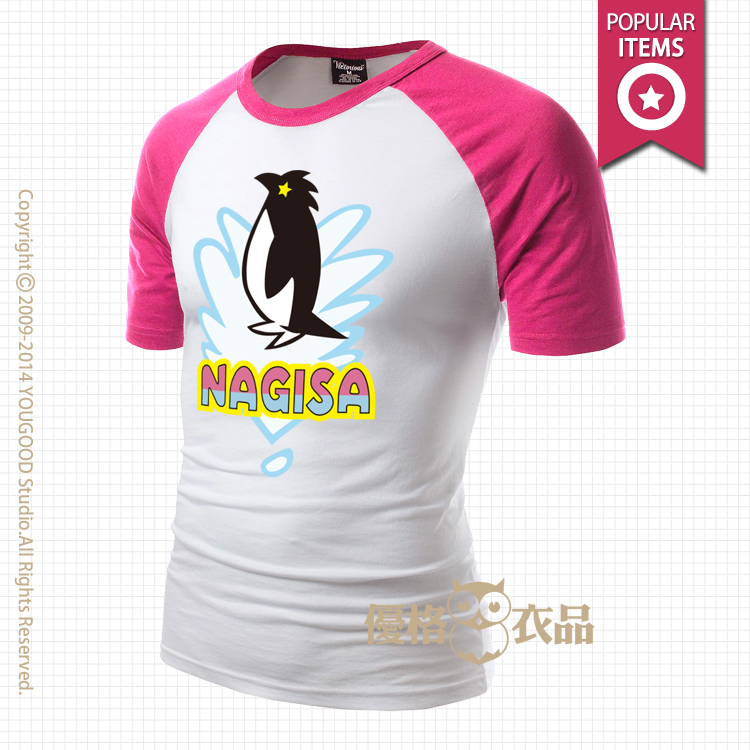 Free Iwatobi Swim Club Cosplay Nagisa Hazuki Cosplay Pink Mens Free Iwatobi Swim Club Cosplay Costume