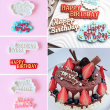 Happy Birthday Cake Baking Mold Fondant Decorating Tools DIY Silicone For Cakes Bakeware