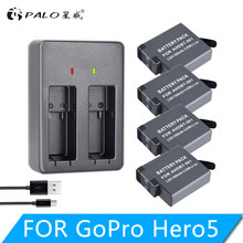 4PCS 1800mAh AHDBT-501 Battery Pack with USB Charger for GoPro Hero 7 6 5 Black Sports Cam for Go Pro 7 Action Camera Accessory(China)