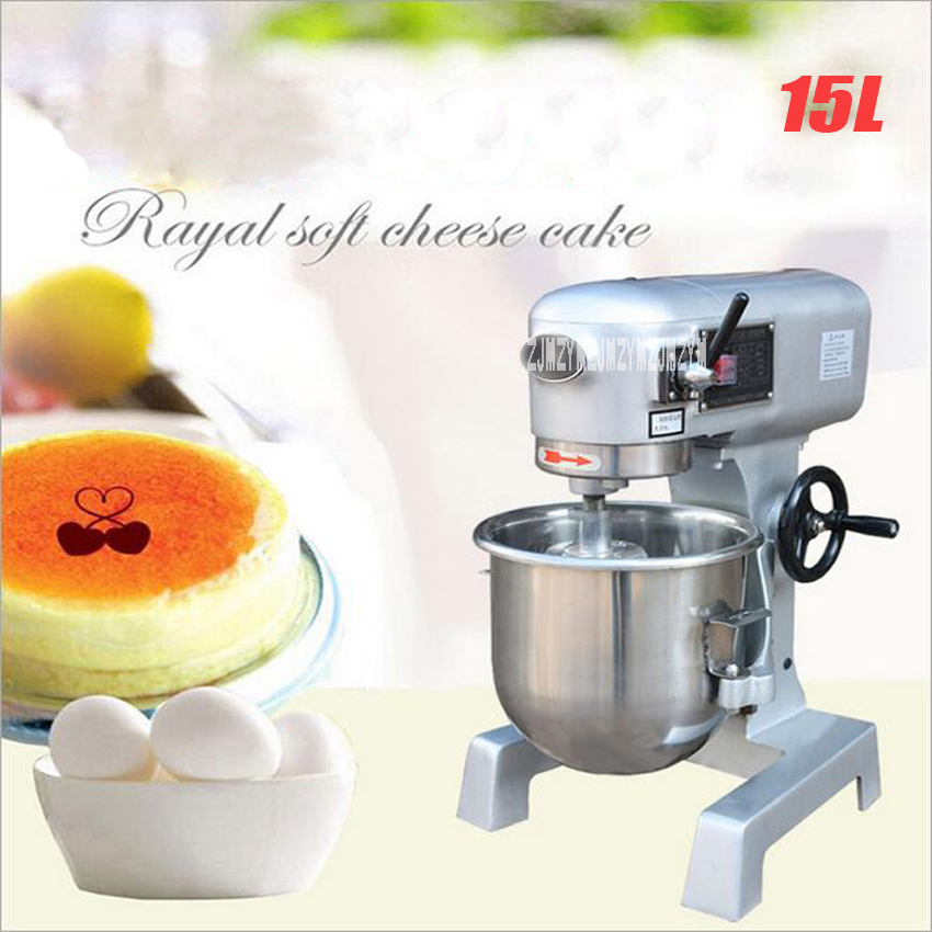 1PC B15GF pastry pizza breads making machine cakes mixer blender,baking cake mixer,egg mixer,noodle machine mini cream15L